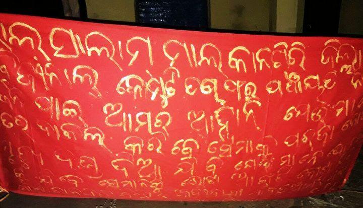 maoist warning