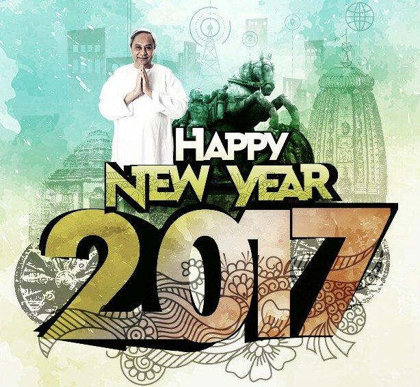 naveen-new-year-2017