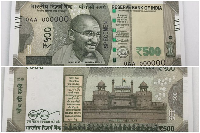 new 500 note