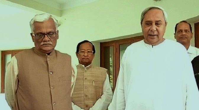 Chit Fund Scam: BJD MP Rabindra Jena seeks Anticipatory Bail