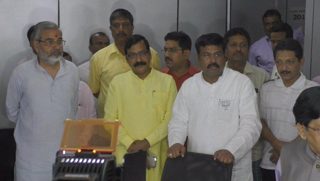 BJP SEC