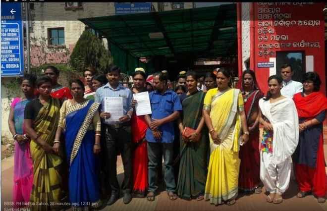 Kinnar Sangh lodge complaint with OHRC