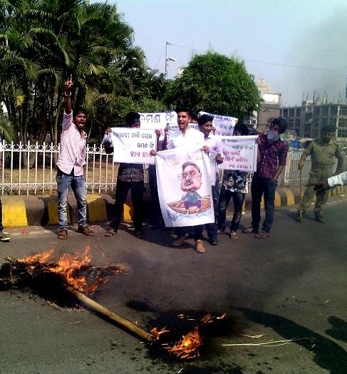 Protest against Raman visit