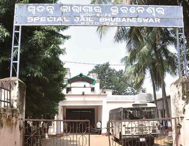 jharapada-jail
