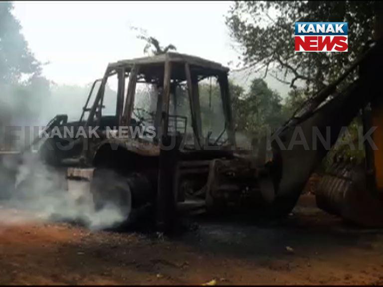 maoist torching