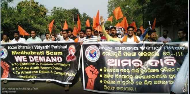 ABVP-protest
