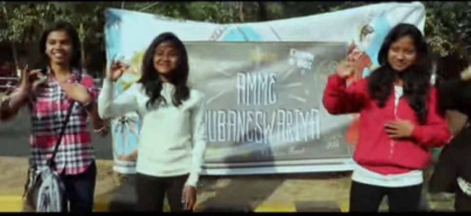 Amme-Bhubaneswariya2