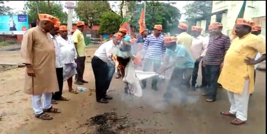 BJPyuvamorcha-protest