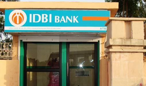 IDBI ATM