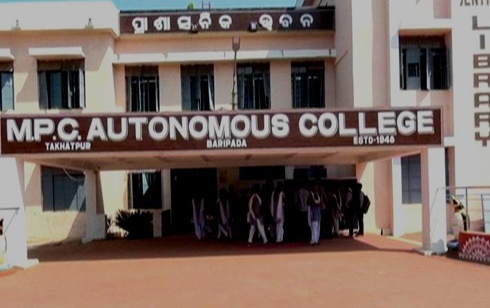 MPC College Baripada