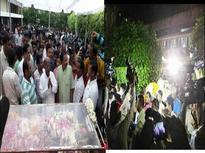 Pyari funeral