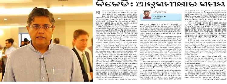 baijayant panda editorial