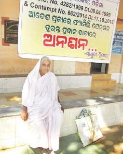 old-woman-dharna