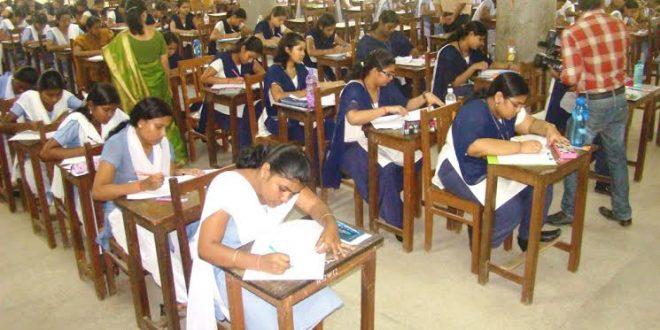 plus-two-exams