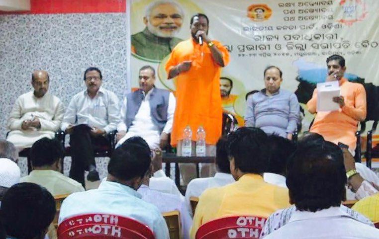 BJP EXECUTIVE MEET