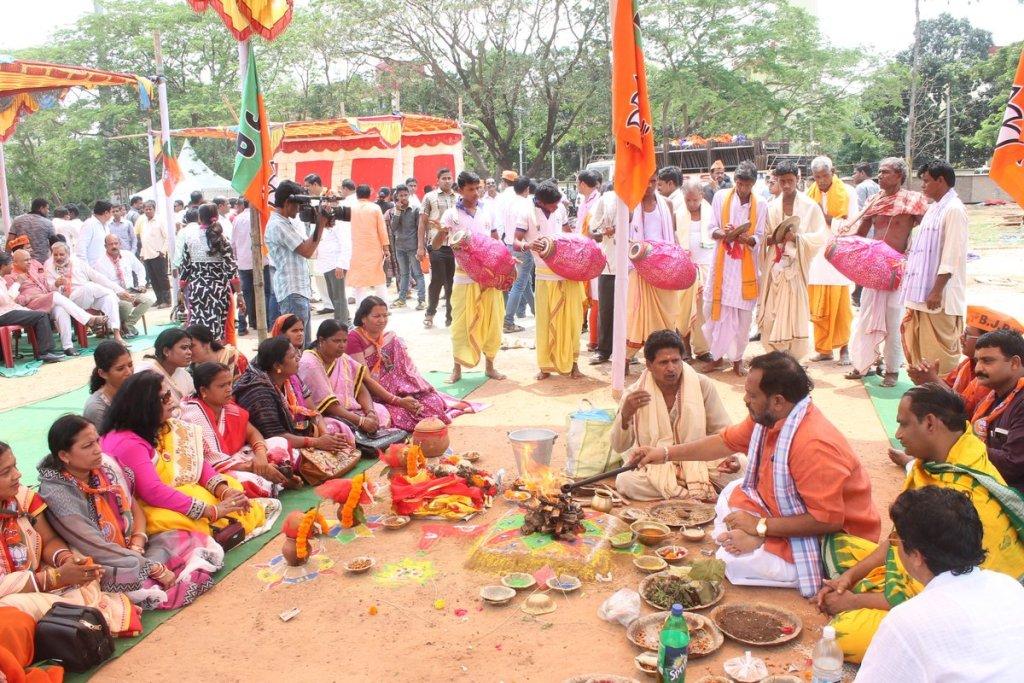 BJP Odisha bhumi pujan