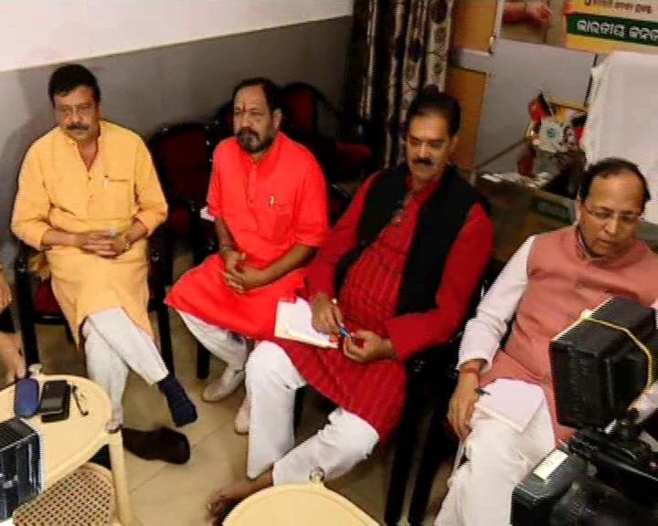 BJP-state-executive-meet