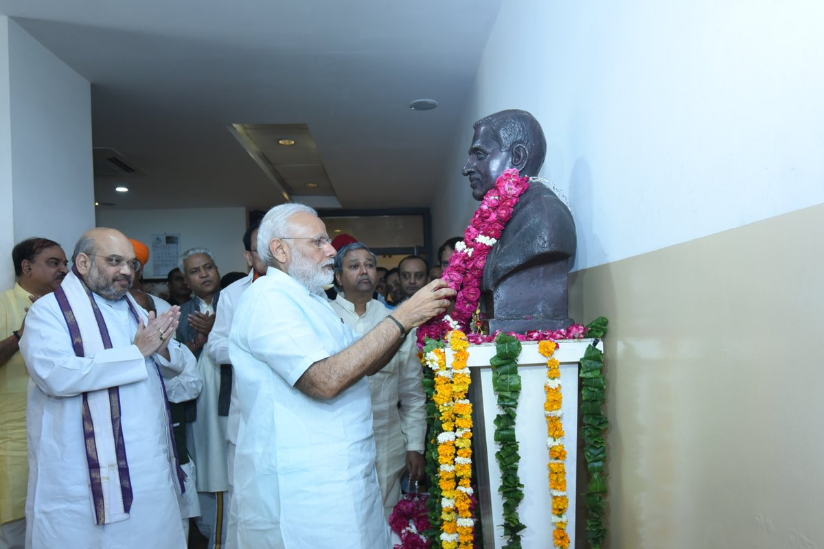 BJP's Sthapana Diwas