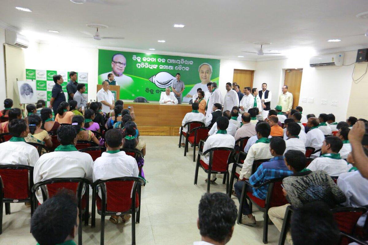 Odisha CM reviews