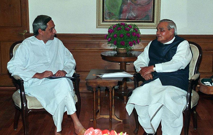 Odisha CM_Vajpayee meet