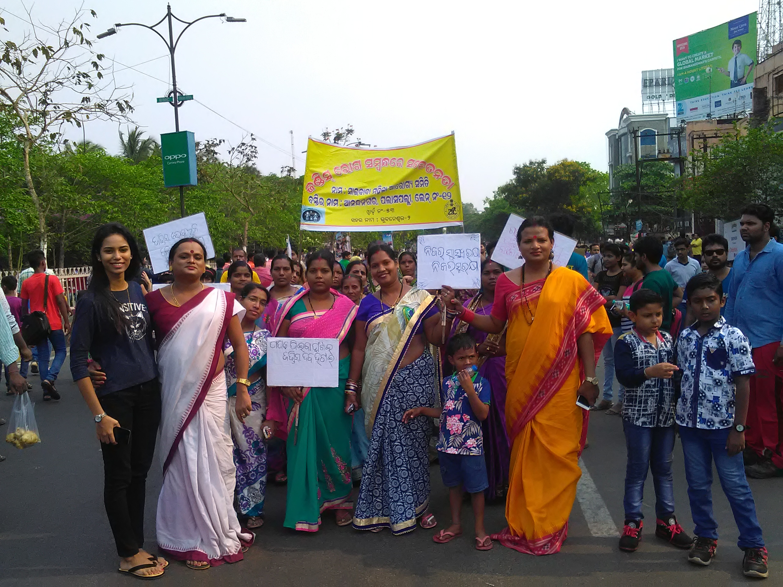 Saibaba Mahila Arogya Samiti Palaspalli on a jaundice awareness walk in Patha Utsav
