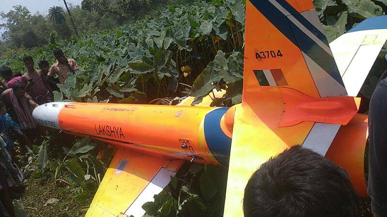 UAV Balasore