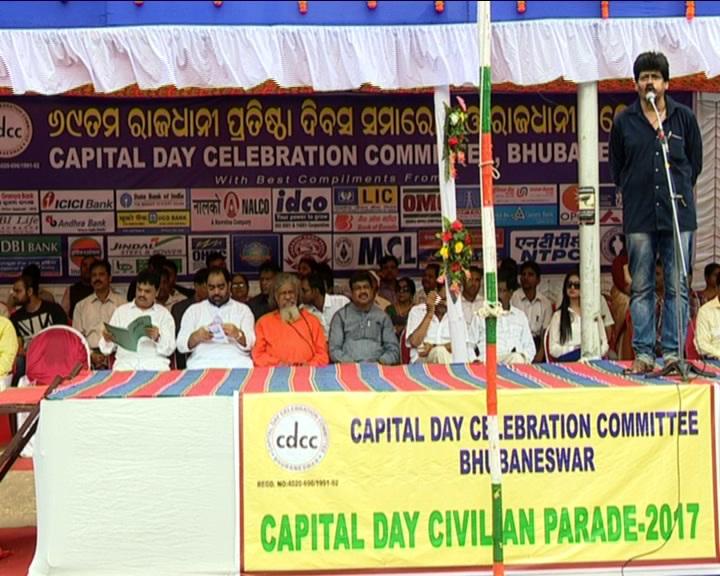 capital-day