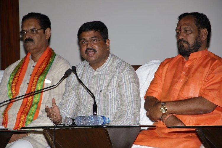 dharmendra-pradhan