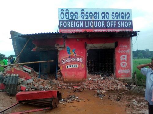 liquor-shop