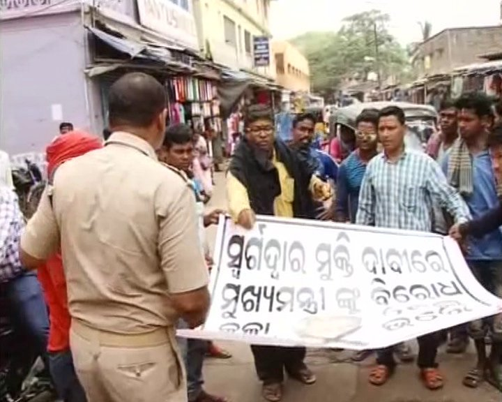 protest-puri1