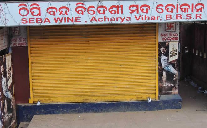 sealed-liquor-shop