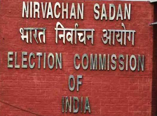 Election-Commissioner-of-India
