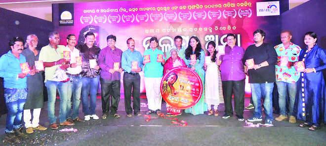 Tulasi Apa-music CD release