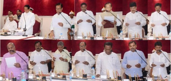 cabinet ministers oath