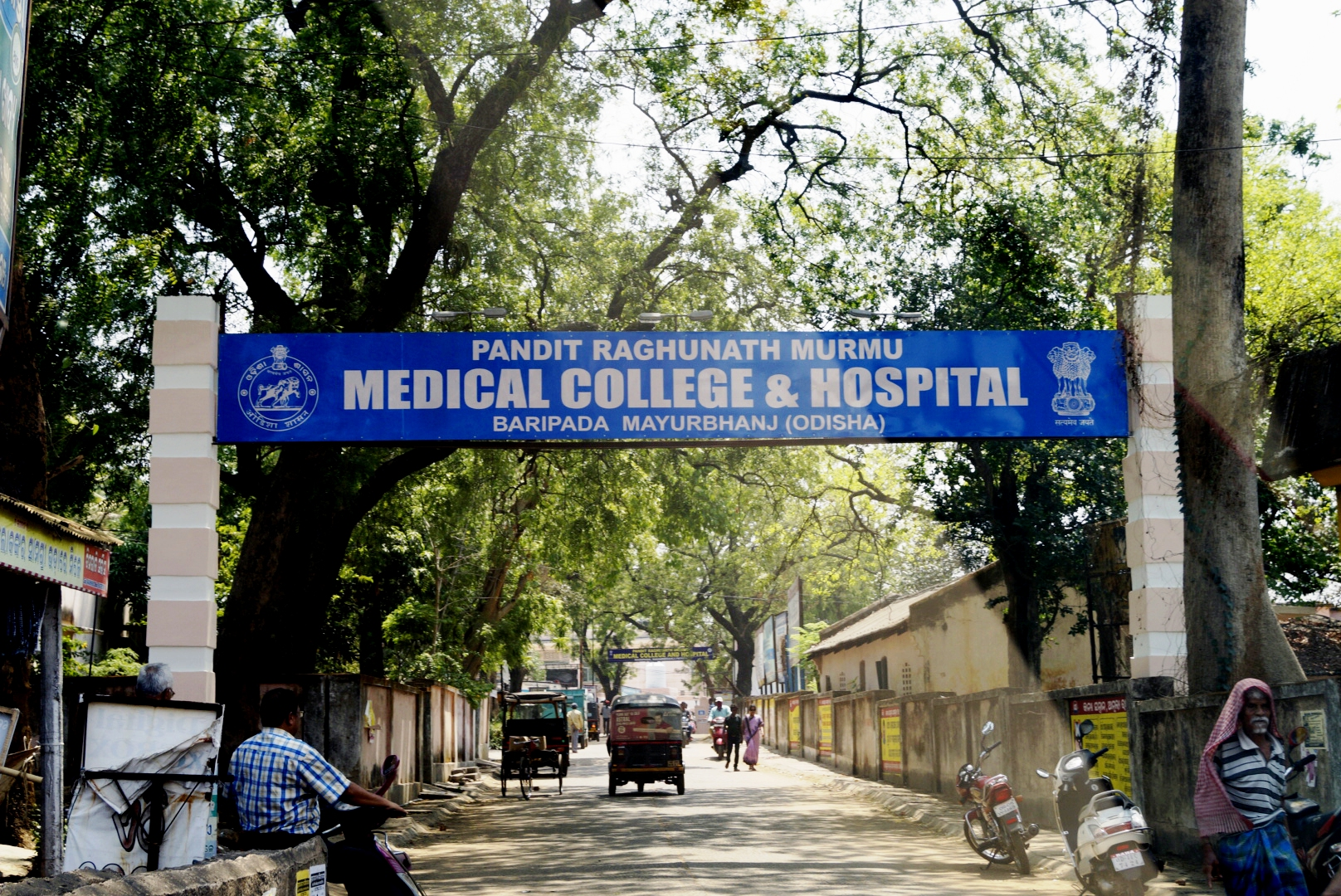 pandit-raghunath-murmu-medical-college-baripada Jai Medical Forms on chart printable, clip art,