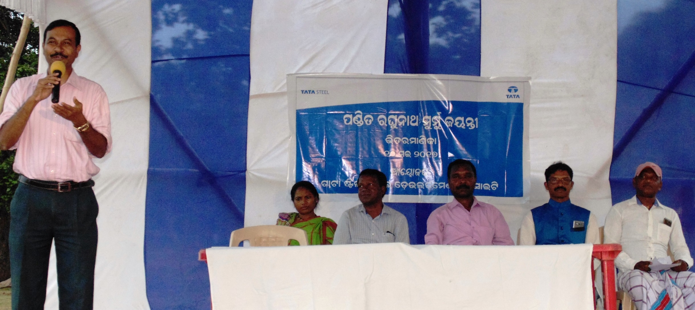 pt raghunath murmu birth anniversary