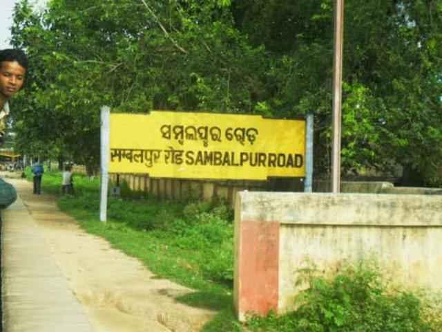 sambalpur-road-station
