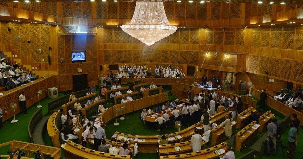 J&K assembly fails to pass GST bill amid ruckus