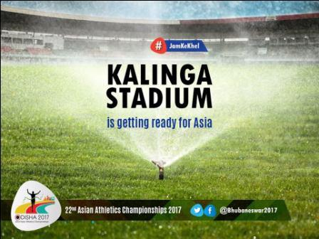 Odisha set to host Asian Athletics Championships