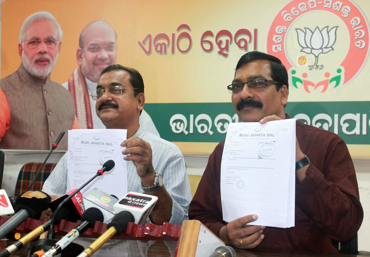 BJP Urges Income Tax Department To Probe BJD's Poll Funds