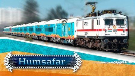 Bhubaneswar-Bengaluru Humsafar Express to start journey from Thursday