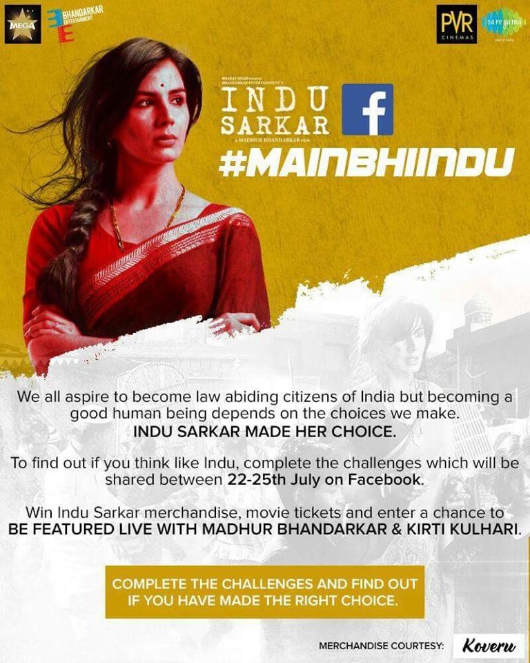 Indu Sarkar To Not Release This Friday? FIND OUT!
