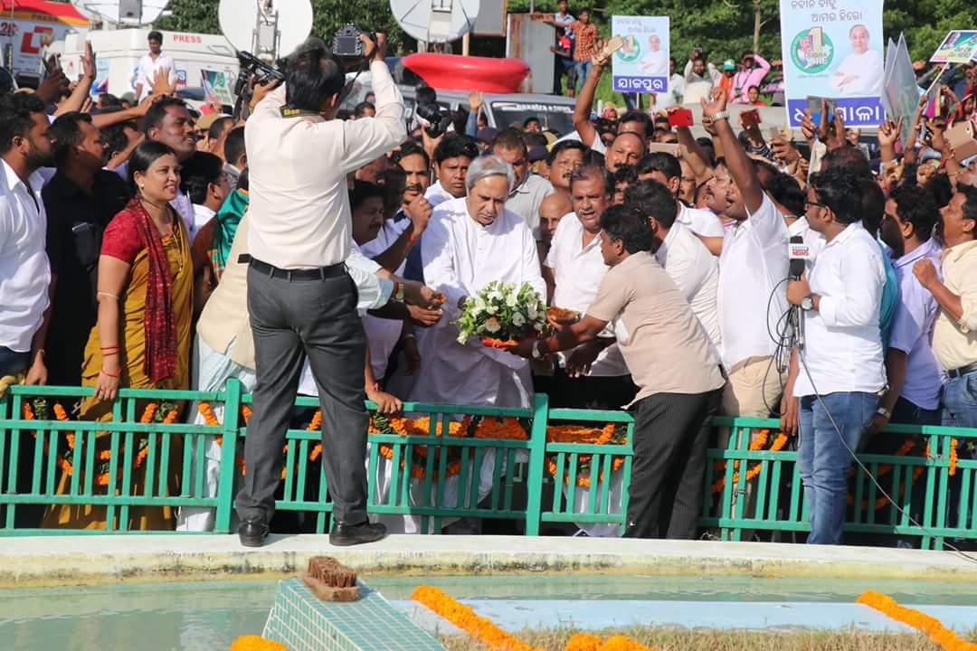 Petroleum Minister Meets Odisha CM