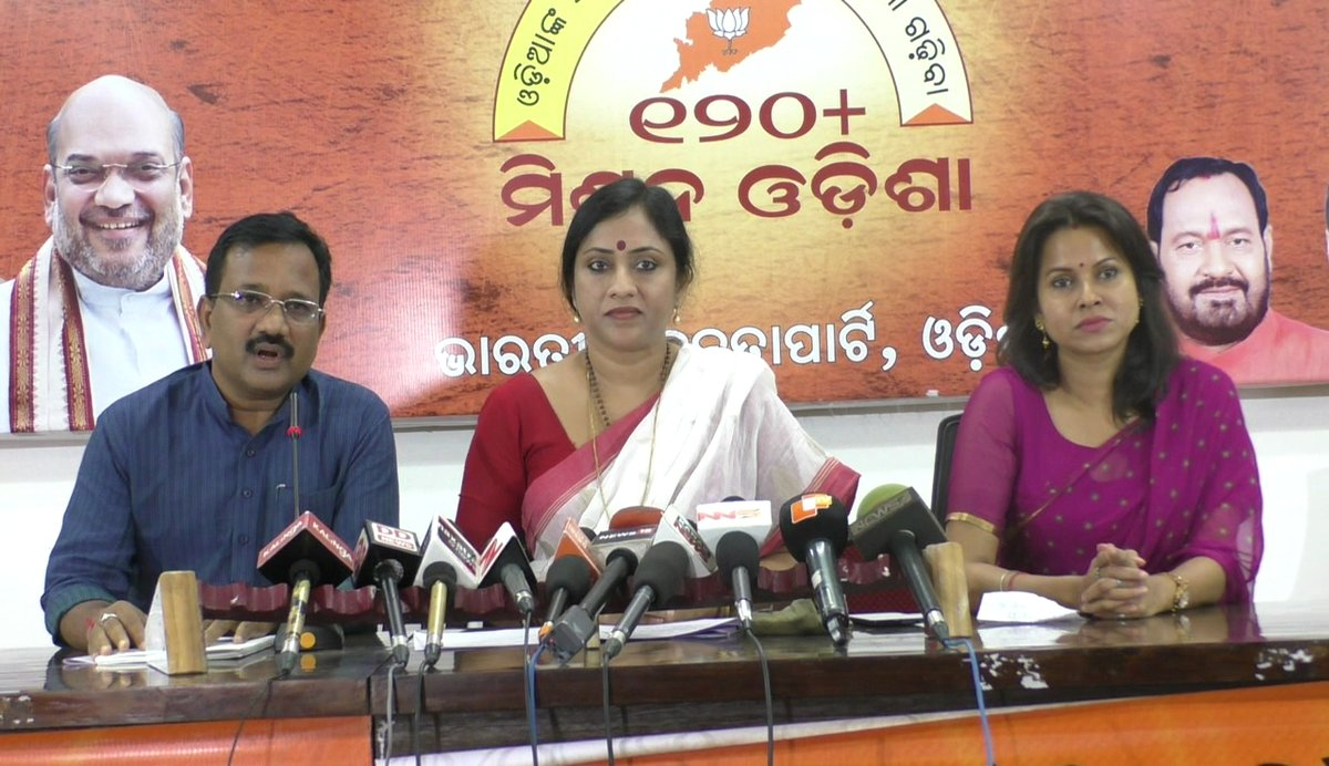 Odisha government announces Rs 500 assistance for patients with blood disorder