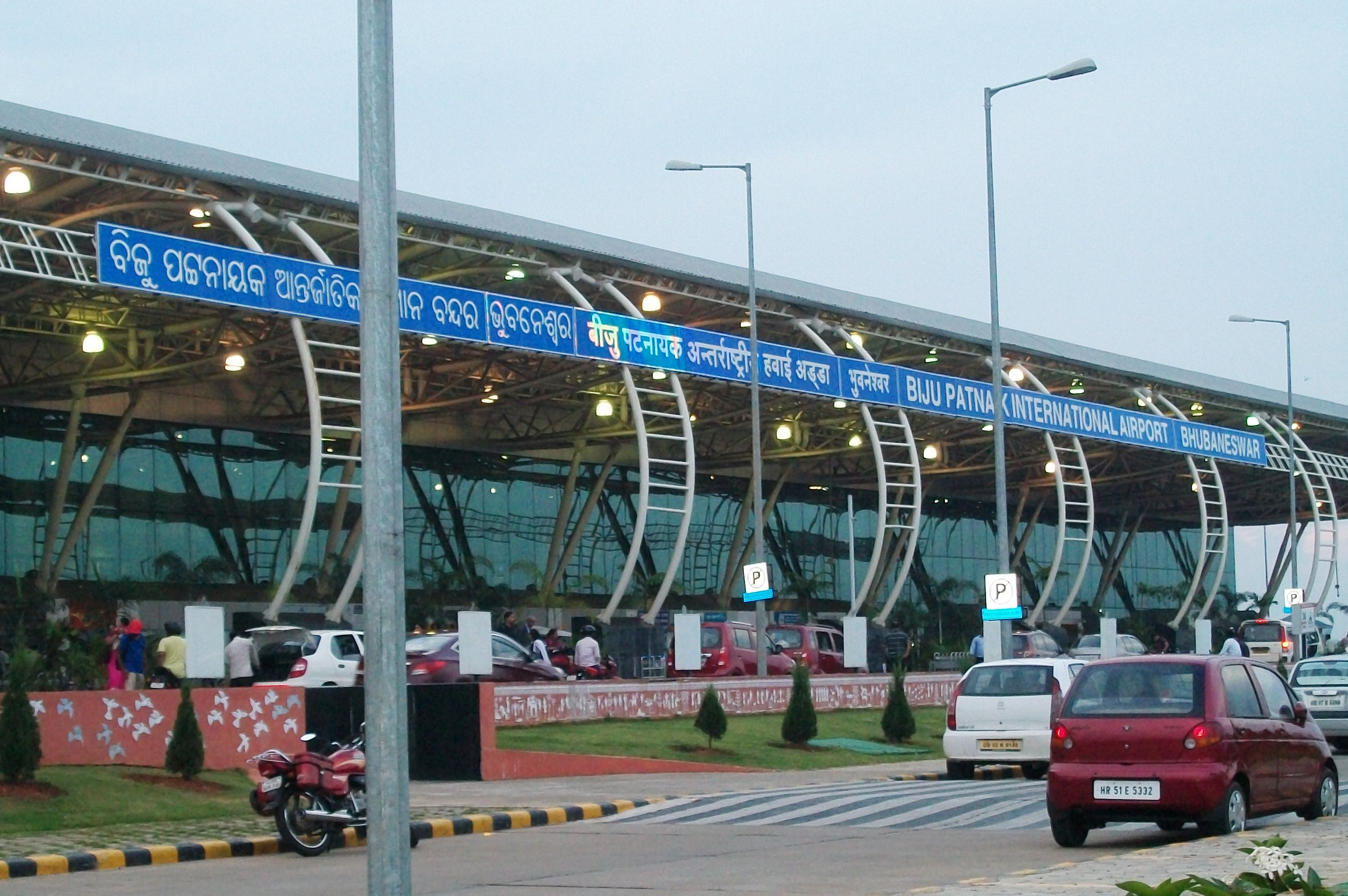 Biju Patnaik Airport, Bhubaneshwar