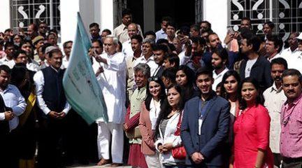 CM india startup