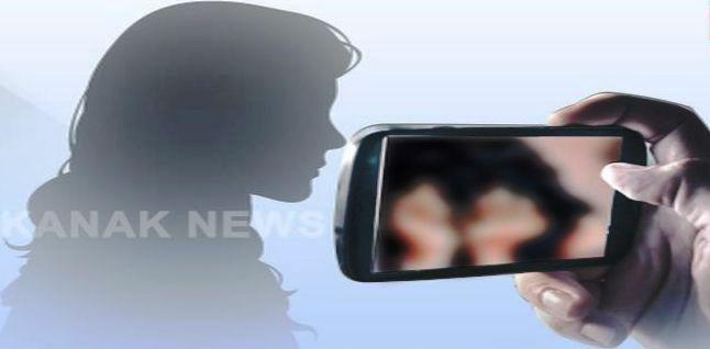 obscene viral video