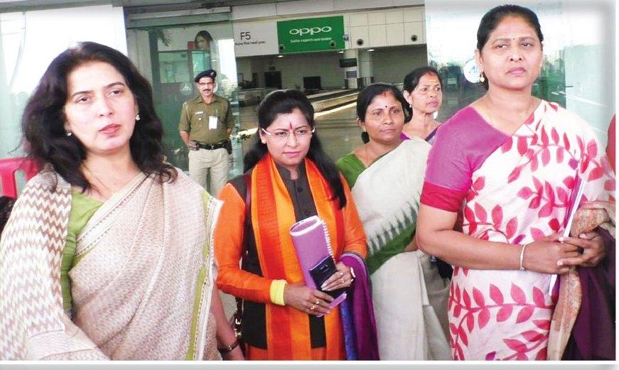 BJP Central Team
