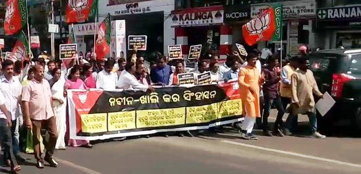 BJP protest 1