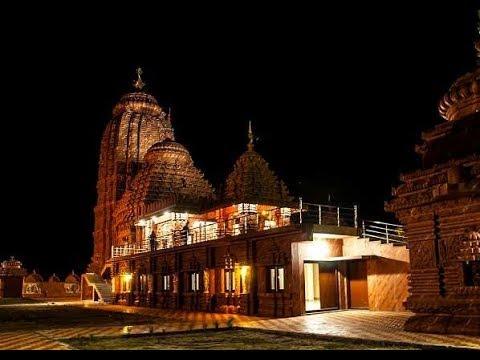 Jagannath Temple Assam